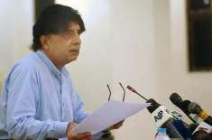 ایران پاکستان کیخلاف کسی بھی منفی سرگرمیوں میں ملوث نہیں ٗ بھارتی جاسوس ..
