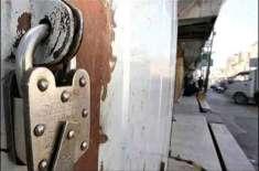 کراچی،الیکشن کمیشن نے این اے 245اورپی ایس 115میں ضمنی الیکشن کے سلسلے ..