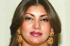پاکستانی گلوکاروں نے اپنی محنت سے دنیابھرمیں اپنامقام بنایاہے'سائرہ ..