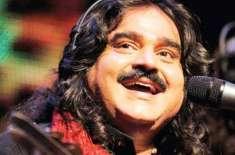 میرے والد نے گلوکاری کے ذریعے پنجاب کی ثقافت کا دیا جلایا'عارف لوہار