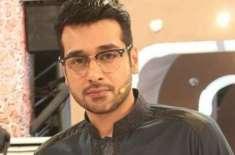 فلم بین اب اصلاحی فلمیں دیکھنا چاہتے ہیں 'فیصل قر یشی
