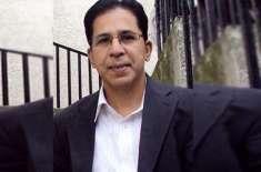 26 سال بعد بانی ایم کیو ایم کی پاکستان واپسی کا امکان
