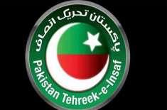 تحریک انصاف کے الیکشن کمیشن نے انٹرا پارٹی انتخابات کا شیڈول جاری کر ..