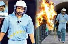 """عمران ہاشمی کی بالی ووڈ فلم' 'اظہر""""' 13مئی کو ریلیز ہو گی"""