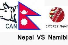 نیپال کو تین سال بعد انٹرنیشنل کرکٹ کی میزبانی مل گئی