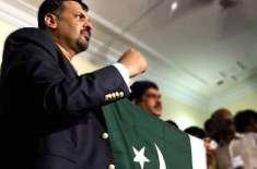 تحریک انصاف حیدر آباد کے متعدد رہنماوں اور کارکنان کا پاک سرزمین پارٹی ..
