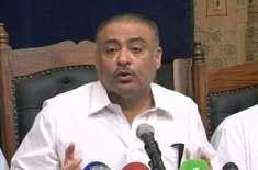 پیپلز پارٹی کراچی ڈویژن کے سابق صدر عبدالقادر پٹیل سے دوسرے روز بھی ..