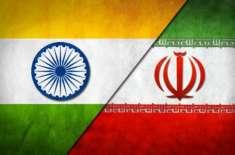 بھارت ، ایران کی چابہار بندرگاہ کے فروغ کیلئے 15 کروڑ ڈالر کاآسان قرض ..