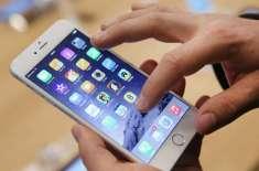 ملائیشیا، موبائل فون چارجنگ کے دوران خاتو ن کرنٹ لگنے سے ہلاک