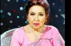 ملکہ غزل اقبال بانو کو مداحوں سے بچھڑے 7 سال ہو گئے