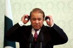 وطن کی مٹی سے عشق ہے، میرا جینا مرنا پاکستان کے ساتھ ہے، وزیراعظم
