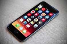 سان برنارڈینو کے حملہ آور کا آئی فون ان لاک کرانے کیلئے 13لاکھ ڈالر ادا ..