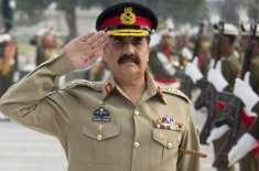 ملک میں امن قائم کرکے دکھا پھر تجھے جنرل مانوں گی