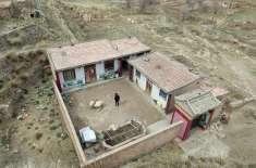 چین کا انوکھا گاؤں، جس کی آبادی صرف ایک شخص پر مشتمل ہے