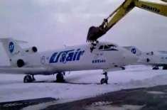 نوکری سے نکالنے جانے پر ملازم نے جہاز توڑ دیا۔ کیا واقعی حقیقت یہی ہے؟