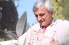 جہانگیر ترین نے شہباز شریف کو 10 ارب روپے ہرجانے کا نوٹس بھجوا دیا