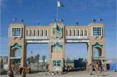 چمن ، غیر قانونی طور پر پاکستانی علاقے میں پایا جانے والا حاضر سروس ..