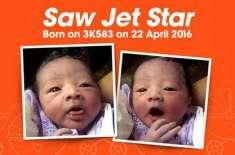 جہاز میں پیدا ہونے والے بچے کا نام ائیر لائن کے نام پر رکھ دیا گیا