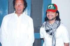تحریک انصاف کے ڈی جے بٹ کے والد لاہور میں ٹریفک حادثے کا شکار ہو کر جاں ..