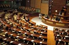 سیکریٹری سندھ اسمبلی نے پیر کو ہونے والے اجلاس کے تمام وزیٹرز پاس منسوخ ..