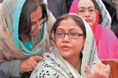 رہ نما پیپلز پارٹی فریال تالپور کے قافلے پر آزاد کشمیر میں حملہ