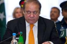 وزیراعظم اور وزیراعلیٰ پنجاب کے درمیان لاہور خصوصی ملاقات سے متعلق ..