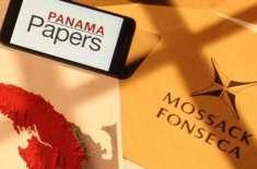 پانامہ پیپرز کی دوسری قسط میں تمام پاکستانیوں کے نام سامنے آ گئے، 400 ..