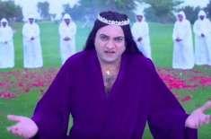 انٹرنیٹ پر تہلکہ مچانے والے گانے 'اینجل' کی ایک اور ویڈیو منظر عام ..