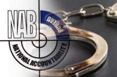 کراچی، نیب نے پہلی مرتبہ اپنے ہی حاضر افسر اسسٹنٹ ڈائریکٹر کو گرفتار ..