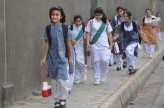 پنجاب کے تعلیمی اداروں میں یکم جون سے گرمیوں کی تعطیلات نہیں دے سکتے، ..