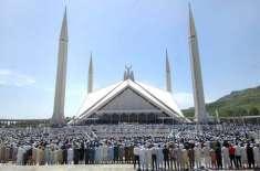اسلام آباد کے مختلف سیکٹروں میں پانی کا شدید بحران ،وزیر اعظم ہاؤس ..