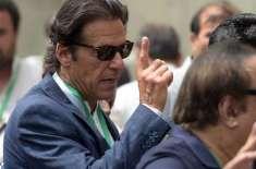 ملا اختر منصور کا پاکستان میں مارا جانا بری خبر ہے: عمران خان