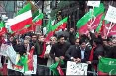 لندن میں حسین نواز کی رہائش گاہ کے باہر تحریک انصاف کے کارکنوں کا احتجاج، ..