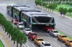 چین میں مستقبل کی بسیں ٹریفک کے اوپر سے چلیں گی