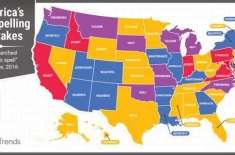 کس امریکی ریاست کے  رہنے والوں کو اپنی ہی  ریاست کے نام کے سپیلنگ یاد ..