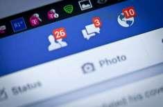 فیس بک پر دوست بناؤ ورنہ سب اپنے اپنے گھروں سے نکل جاؤ