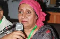 جام شورو: سندھ یونیورسٹی کی وائس چانسلر پروفیسر ڈاکڑ عابدہ طاہرانی ..