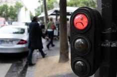 ٹریفک قوانین کی خلاف ورزی ، 6 سالہ بچے نے پولیس کو فون کر کے باپ کی شکایت ..