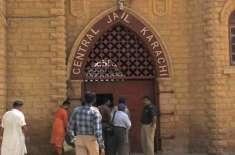 کراچی، سینٹرل جیل سپرنٹنڈنٹ نے مسلمان قیدیوں کو نماز جمعہ کی ادائیگی ..