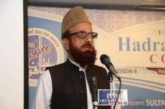 مفتی منیب الرحمان کا تحریک لبیک پاکستان کے قائدین سے لاتعلقی کا اعلان، ..