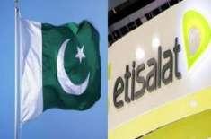 پاکستان اماراتی ٹیلی کام کمپنی اتصلات سے واجب الادا 80 ارب سے زائد کی ..