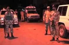 فاروق ستار کے گھر میں 2 مطلوب جرائم پیشہ افراد موجود ہیں: رینجرز حکام