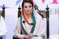 نیو ٹی وی نے عمران خان کی سابقہ اہلیہ ریحام خان کو نوکری سے فارغ کر دیا