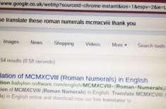 برطانوی نانی اماں نے گوگل کو اتنی عزت دی کہ  گوگل کے ساتھ ساتھ سارا انٹرنیٹ ..