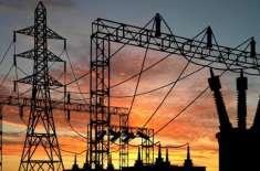 ملک میں بجلی کی پیداوار کا ایک اور ریکارڈ، کل پیداور 17259 میگاواٹ تک ..