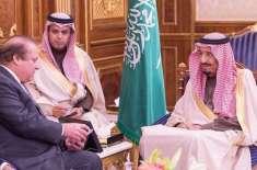 سعودی عرب کے شاہ سلمان کا وزیراعظم نوازشریف کو ٹیلی فون، مکہ مکرمہ ..