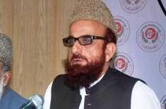 مفتی پاکستان منیب الرحمان نے بھی سیاست میں قدم رکھ دیا