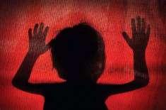 سرگودھا،اوباش افراد نے گیارہ سالہ طالبہ کو زیادتی کے بعد قتل کر کے ..