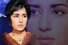 پاکستان کی معروف اداکارہ شمیم آرا انتقال کر گئیں