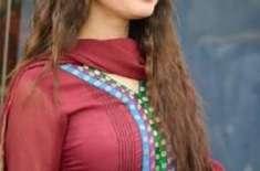 ماہی وے گانے پر رقص کرتی نیلم منیر کی ایک اور ویڈیو منظر عام پر ،کڑی ..